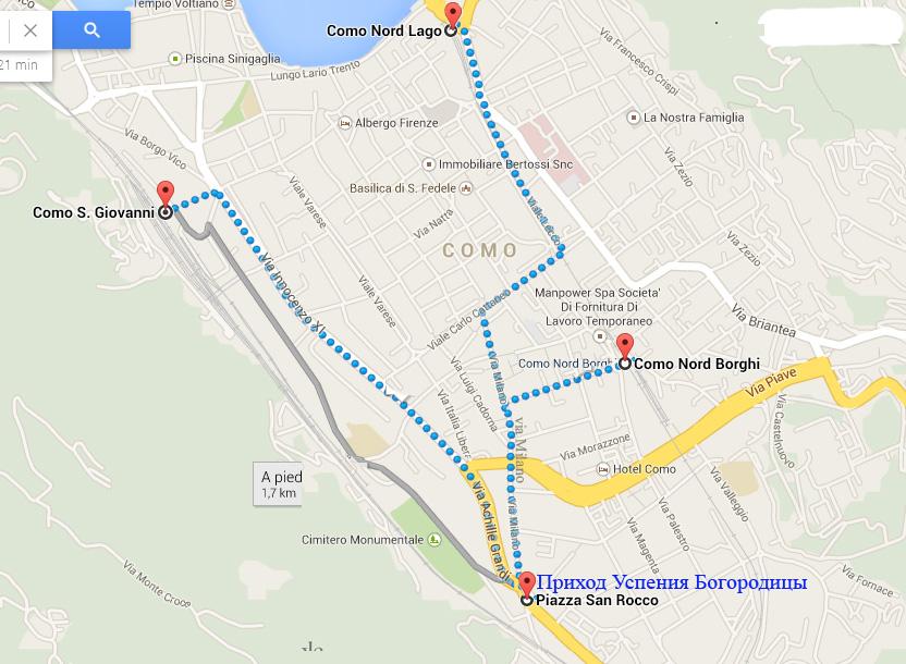 карта Комо